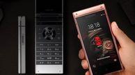 موبایل تاشوی ۲۷۰۰ دلاری روانه بازار می شود