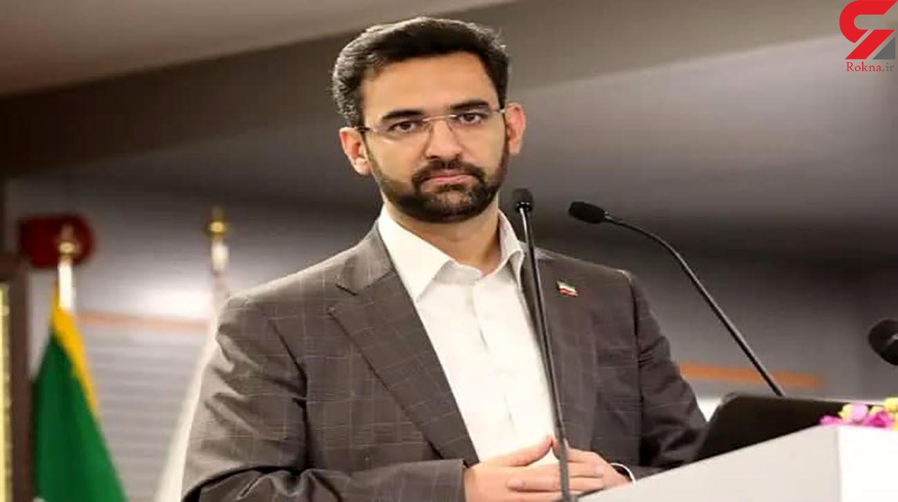 واکنش آذری جهرمی به اظهارات کاندیداها درباره رفع فیلتر توییتر