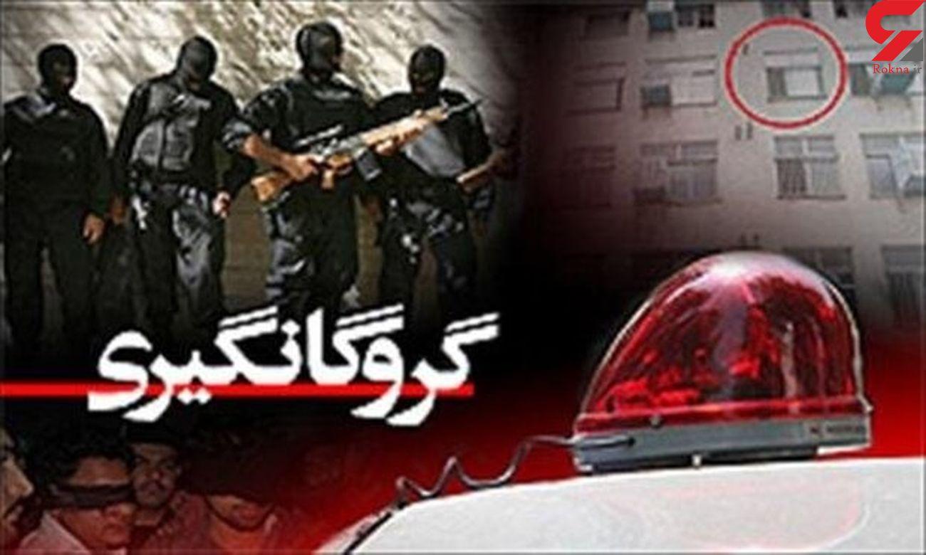 گروگانگیری در علی آباد کتول/ پلیس گروگانگیر را کشت