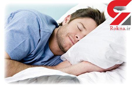 خوابیدن بعد از خوردن غذا ممنوع