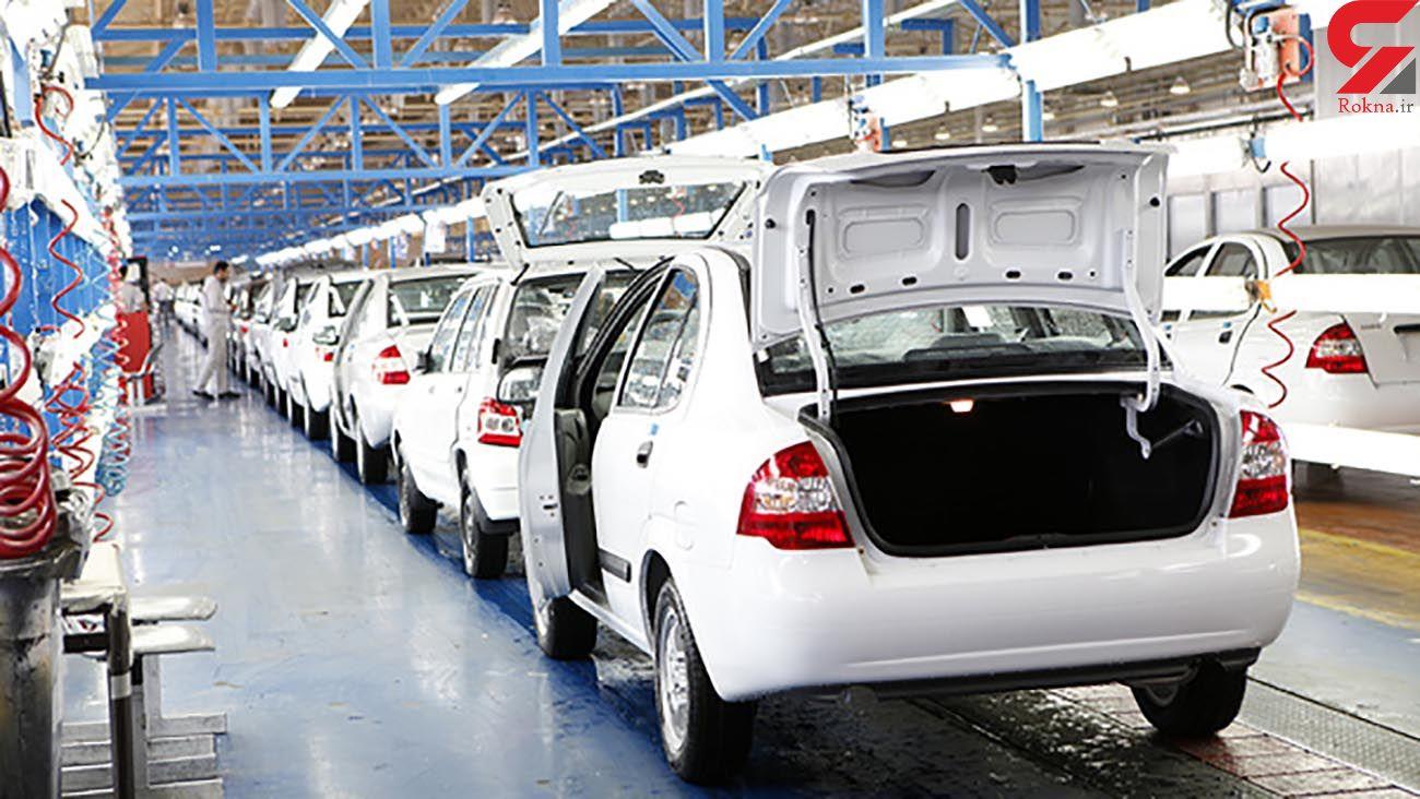 متقاضیان ثبت نام خودرو بخوانند / زمان قرعه کشی هزاران خودرو سایپا اعلام شد