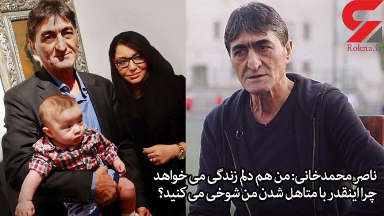 ناصر محمدخانی در ستایش 4 ! + فیلم و عکس