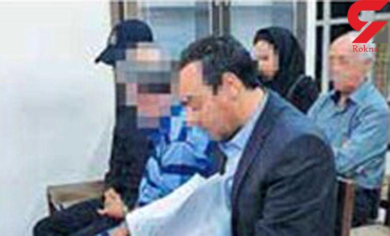 اختلاف نظر دو قاضی در پرونده قتل زن مجرد در شهرک غرب + عکس
