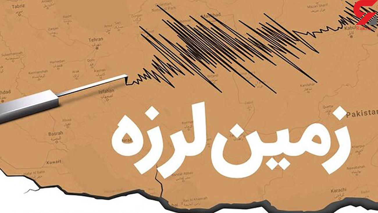 زلزله در خوزستان / صبح امروز رخ داد