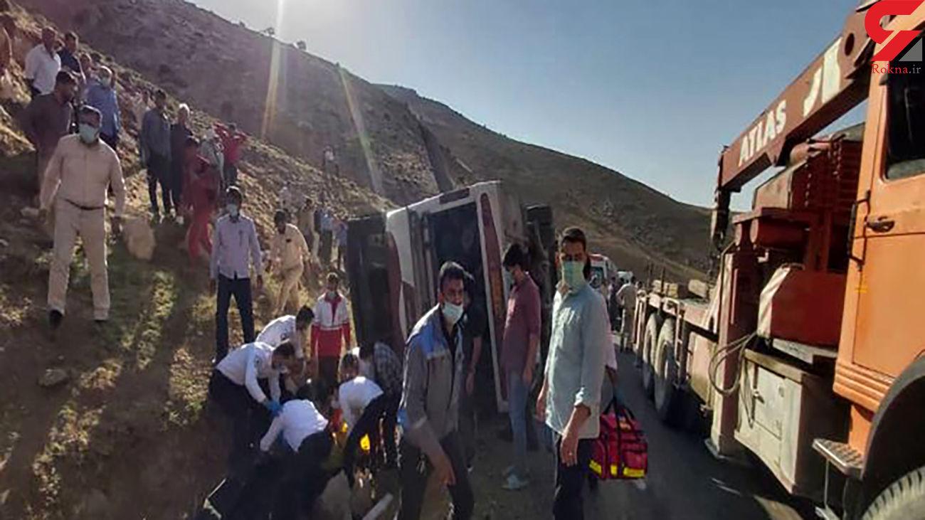 بازداشت راننده اتوبوس حامل خبرنگاران !