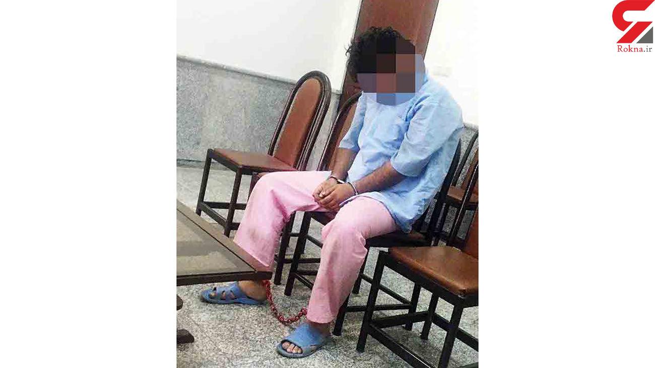 قتل صمیمی ترین دوست در یک درگیری بچه گانه / در پارک بی سیم رخ داد + عکس