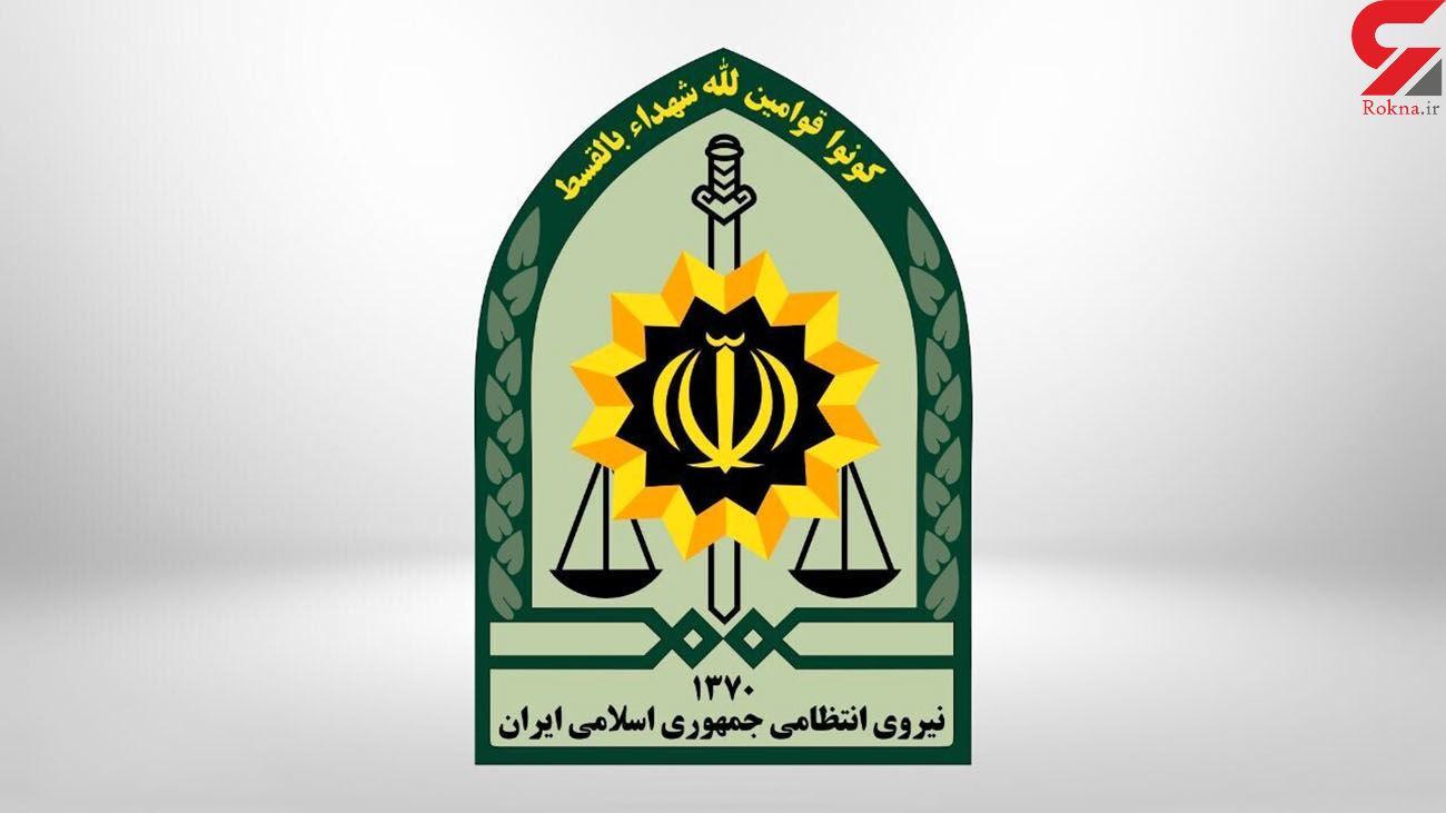 راه اندازی مرکز فوریتی پلیس فتا در خراسان شمالی