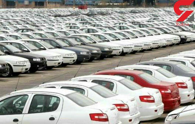قیمت خودرو کاهش می یابد !