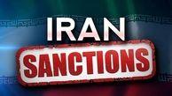 تاثیر جهانی تحریمهای ایران و راهکارهای برطرف کردن فشار حداکثری