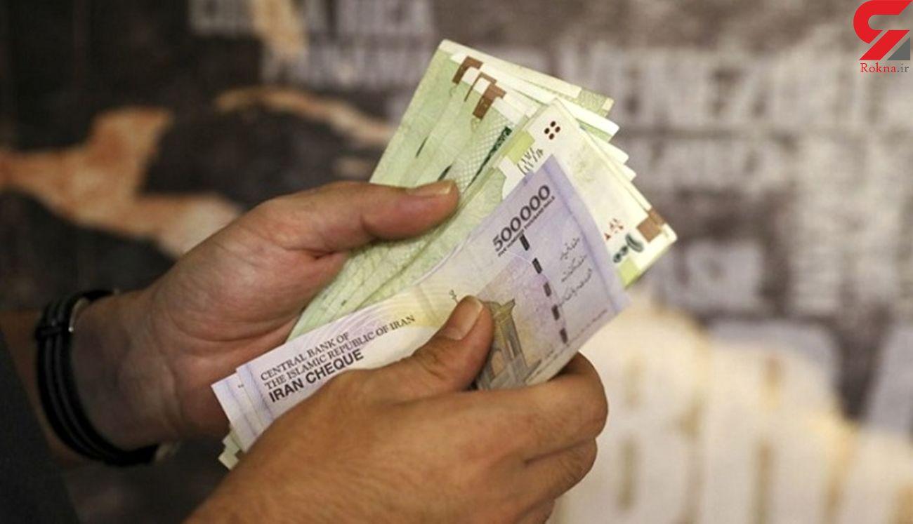 خبر جدید درباره یارانه معیشتی