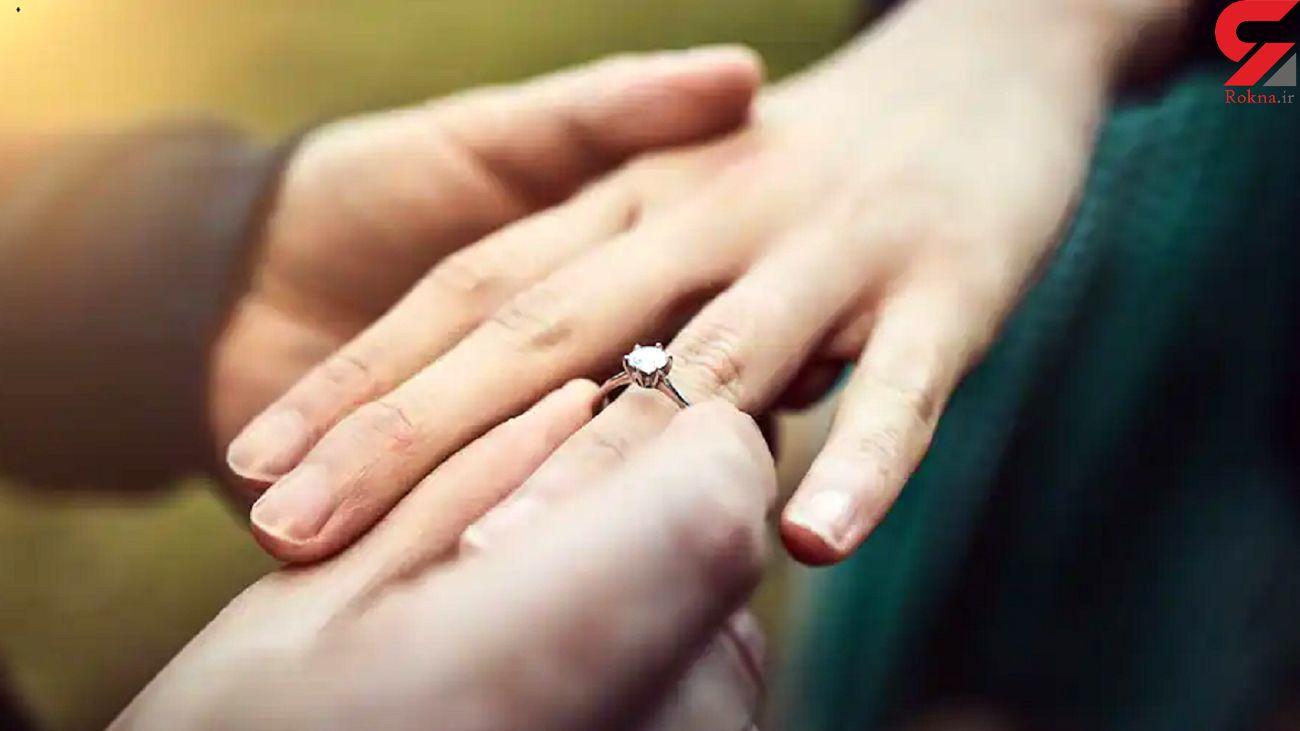 اعتراف وحشتناک درفیلم پیشنهاد ازدواج به یک دختر + ویدئو