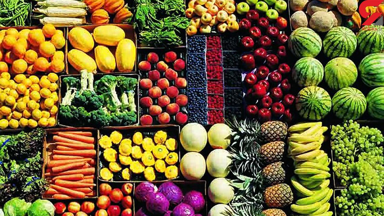 نرخنامه 10 قلم سبزیجات و صیفیجات + قیمت جدید