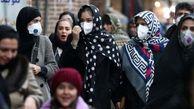 کاهش استفاده از ماسک در شهرستان ها/ جهانپور: رعایت پروتکل ها به زیر 50 درصد رسیده است/ مردانی: رعایت فاصله اجتماعی در حد صفر!