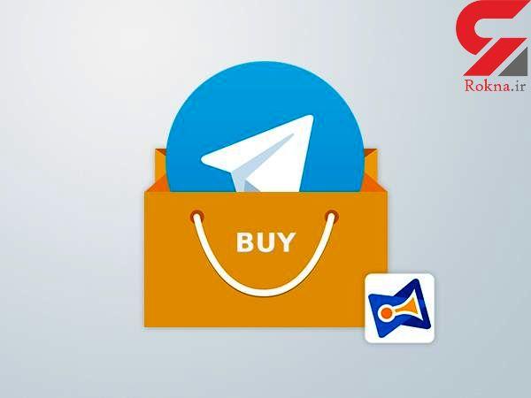 هشدار پلیس به خریداران دارو از طریق تلگرام