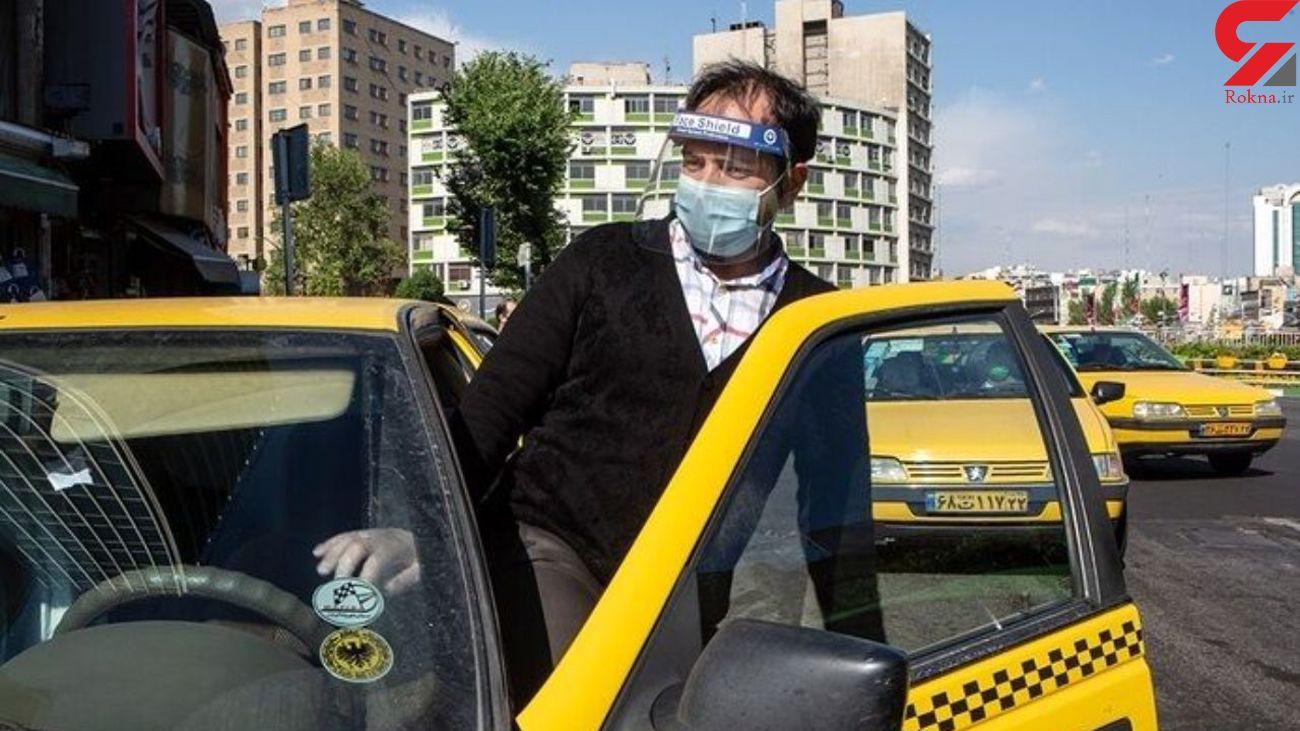تعیین جریمه برای کسانی  که ماسک نمیزنند