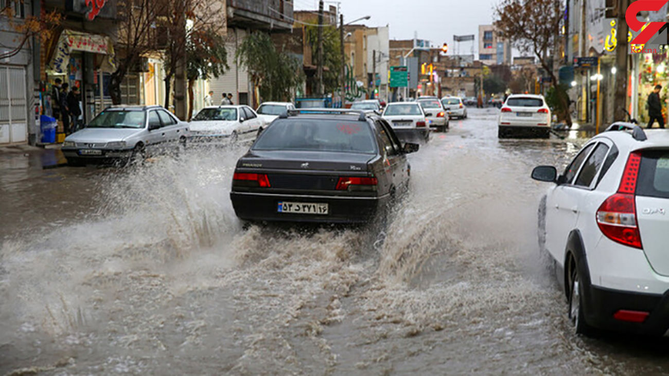 11 استان کشور در خطر سیل / عصر امروز بارش های شدید در راه است