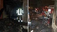 آتش سوزی وحشتناک در رباط کریم + عکس