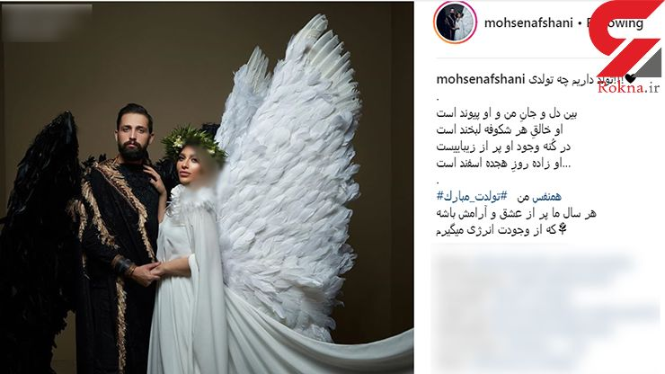 واکنش مردم به خز بازی گران قیمت محسن افشانی و همسرش+ عکس