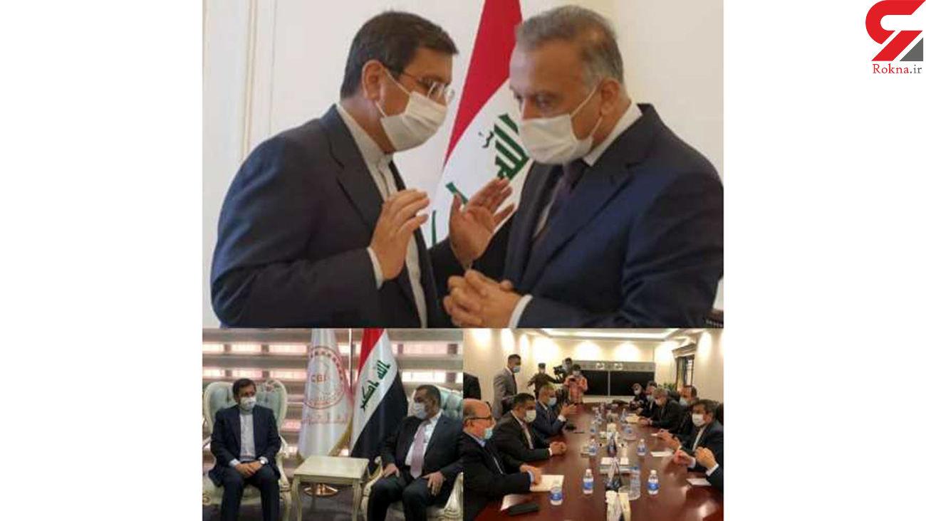 توافق با عراق برای آزاد کردن منابع مالی بانک مرکزی