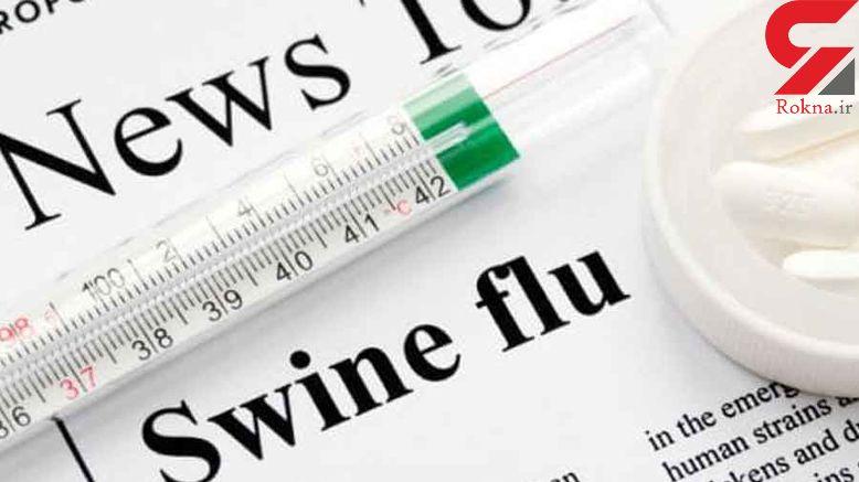 شیوع آنفلوانزای خوکی در انگلیس 41 قربانی گرفت
