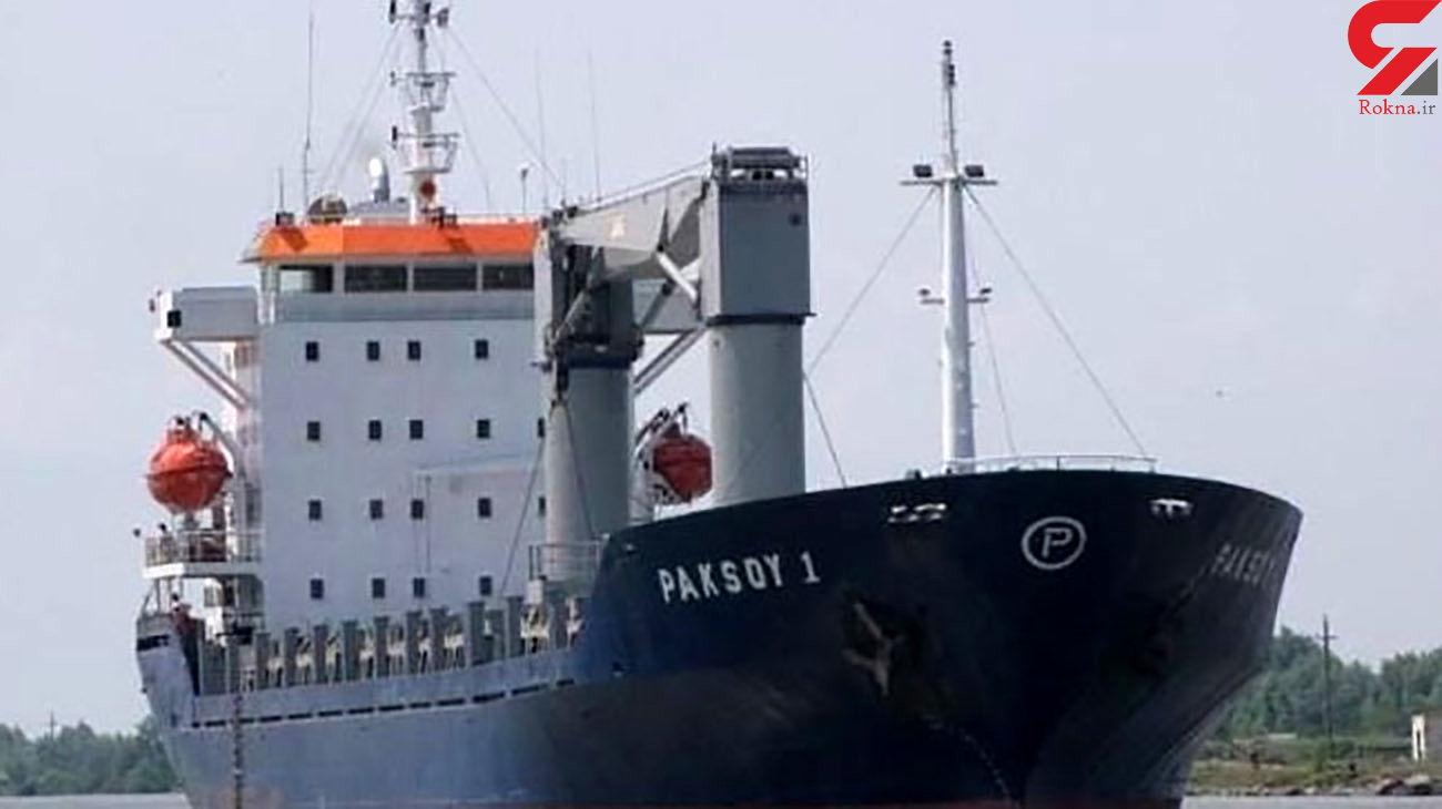 Turkey seeks surviving crew members after pirate attack off Nigeria