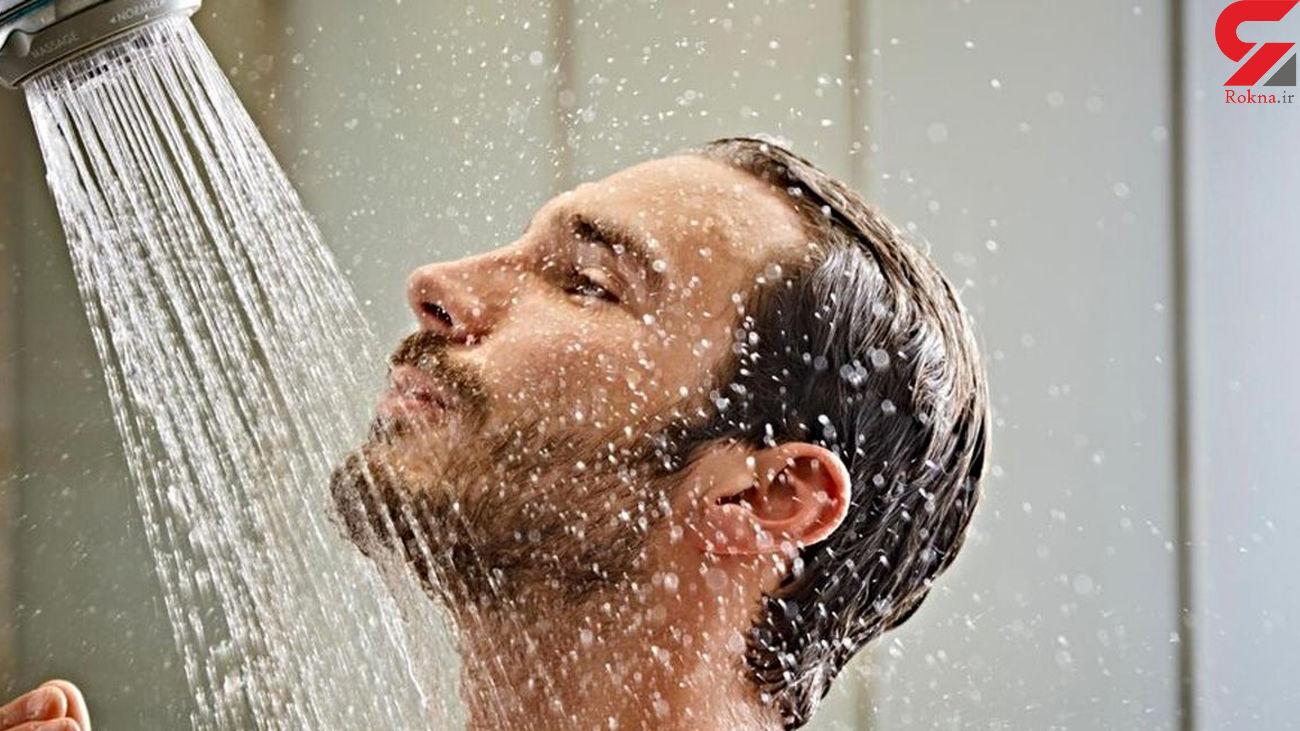 از دوش آب سرد غافل نشوید / منع دوش آب سرد برای چه افرادی است؟