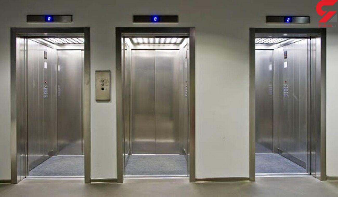 جریمه ۴۰ میلیاردی شرکت آسانسور و پله برقی در اردبیل
