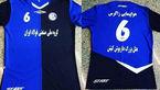 استقلال خوزستان با سه اسپانسر در آزادی