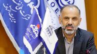 احتمال کشف یک مخزن بزرگ نفتی جدید در جنوب ایران تا پایان سال