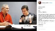 «هیولا»، مدیری و پیمان قاسمخانی را آشتی داد+عکس