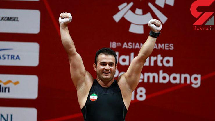 سهراب مرادی نامزد کسب عنوان بهترین وزنهبردار سال جهان شد