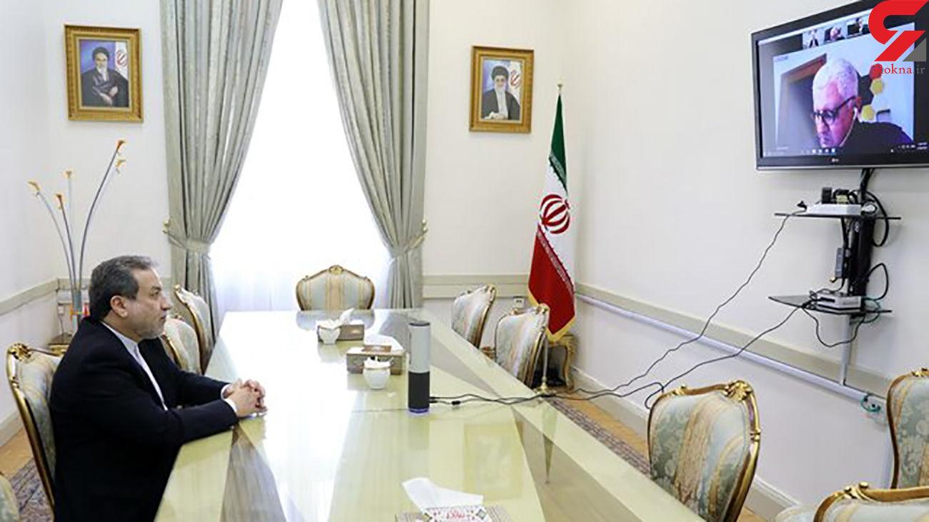گفتگو روزنامه ایتالیایی با عباس عراقچی در مورد مذاکره با امریکا