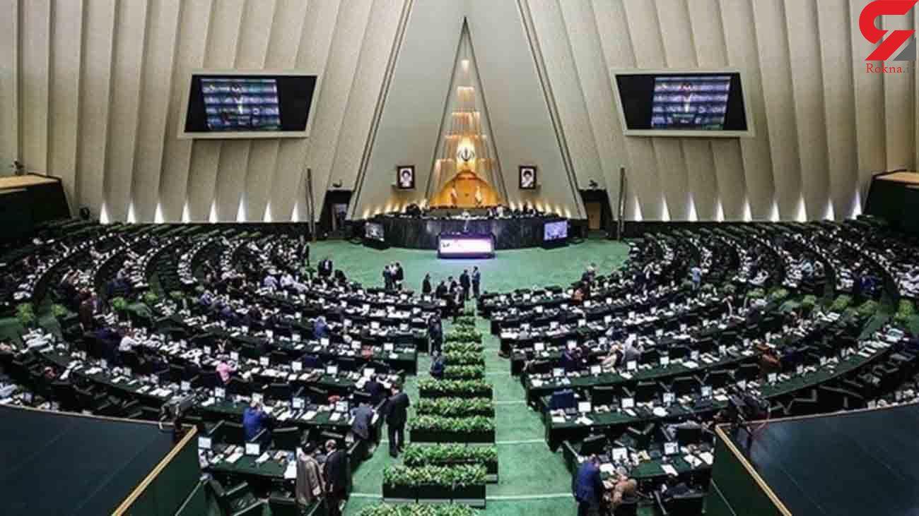 تعطیلات تابستانی مجلس لغو شد