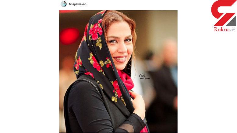 بازگشت بازیگر زن ایرانی به تهران +عکس