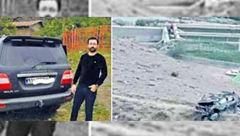 جزئیات حادثه هولناک مرگ داماد آملی در سقوط با ماشین شاسی بلند به دره +عکس