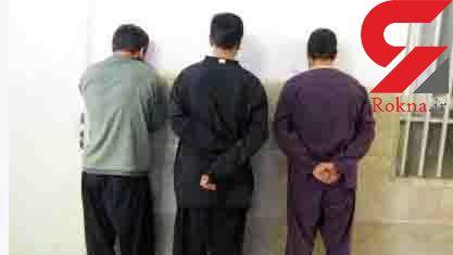 3 قاتل فراری در کاشان دستگیر شدند