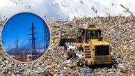 از زباله های تهران چقدر برق تولید می شود؟ / امکان سوزاندن  1000 تن زباله در ایران و تولید برق
