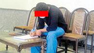 دزد پنجه طلا در زندان مخفی شده بود / پلیس تهران فاش کرد