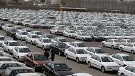 قیمت خودرو 19 درصد ارزان شد