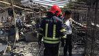 آتش سوزی در بازار شب نجف آباد