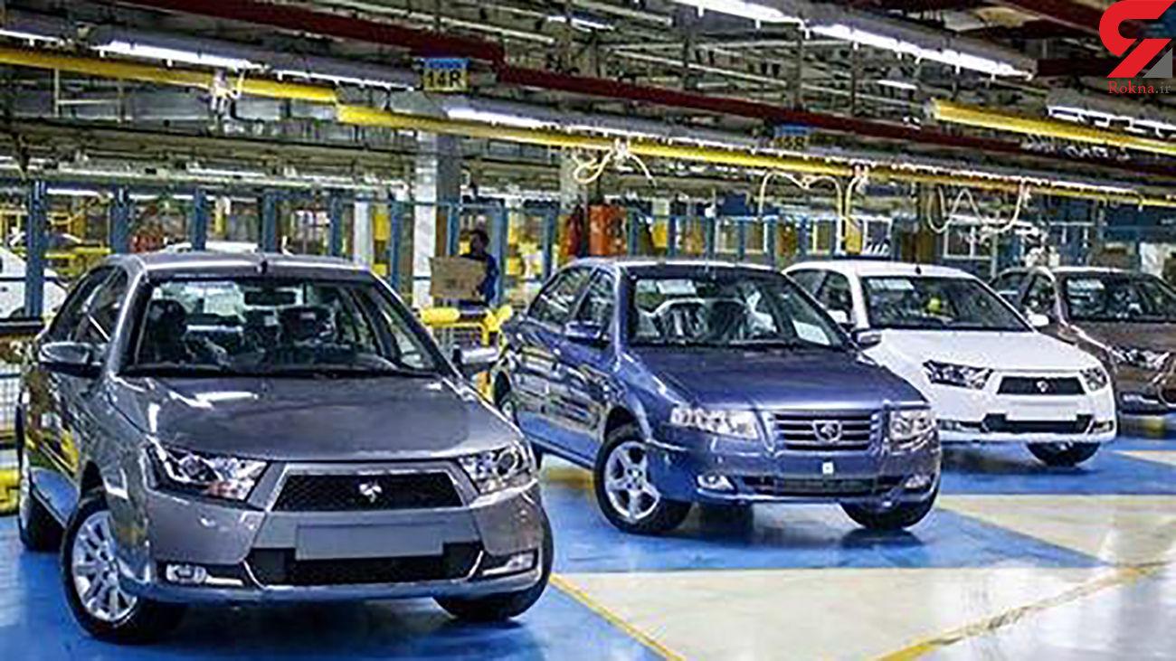 قیمت خودرو امروز چهارشنبه 15 مرداد / پراید از مرز 90 میلیون تومان گذشت