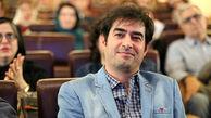 فعالیت جدید «شهاب حسینی»