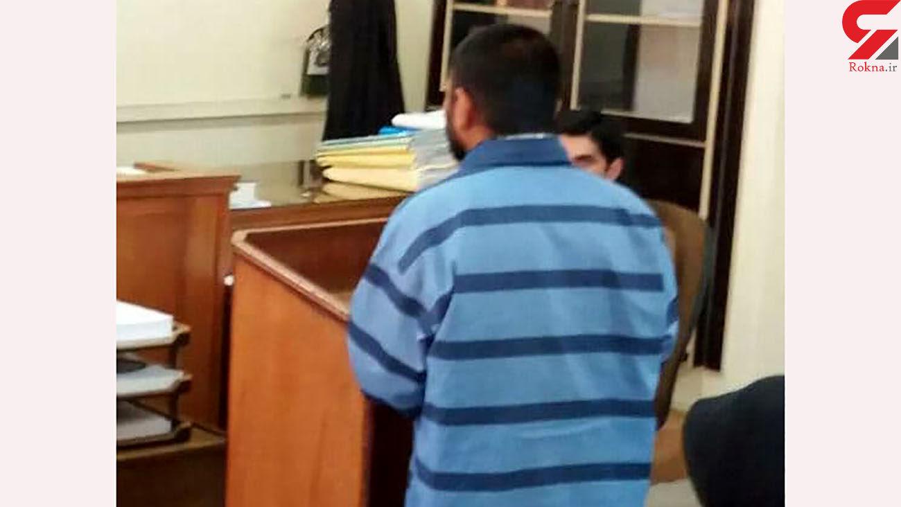 قتل پسر تهرانی با 89 ضربه چاقو / در گمرک رخ داد + گفتگو با قاتل