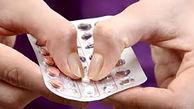 خانم ها بخوانند/ خطر جدی مصرف قرص های ضدبارداری