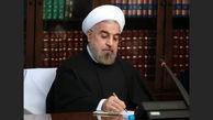 رئیس جمهور سالروز استقلال لبنان را تبریک گفت