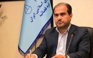 دستگیری کارمند متخلف ثبت اسناد یزد به خاطر رشوه