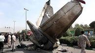 جزئیات پرونده سقوط هواپیما آنتونف / اتهام معاونت در قتل 40 مسافر