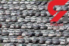 قیمت خودروهای مدل ۹۵ پایین آمد