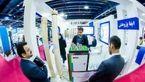 مرکز فناوری هوافضا در دانشگاه امیرکبیر راه اندازی می شود