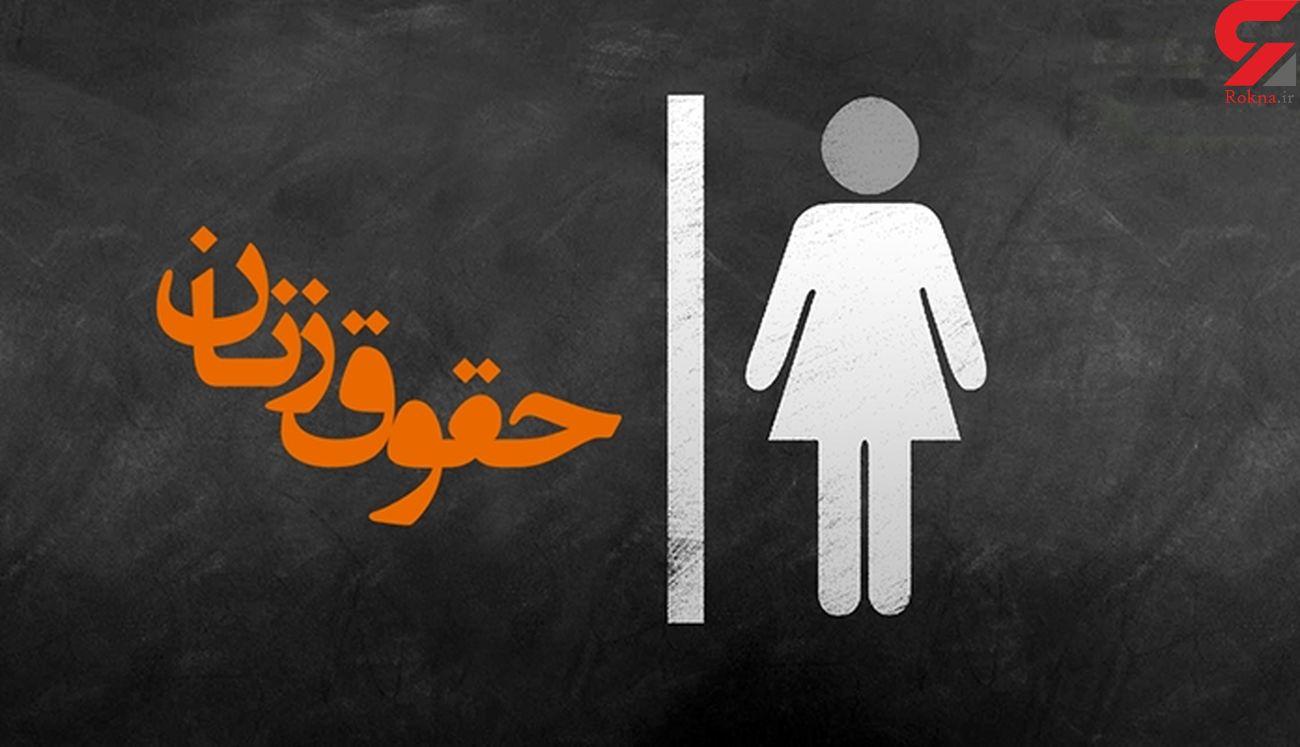 مناطق آزاد پیشتاز حمایت از حقوق زنان در کشور